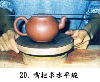 茶壶简笔画 步骤